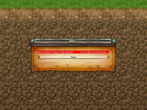 Копатель онлайн супер игра коп онлайн
