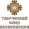 """""""Творческий союз иконописцев"""""""