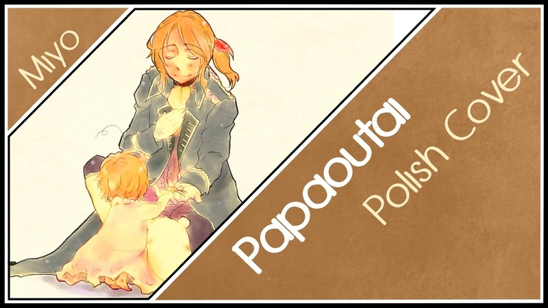 【Miyo】 Papaoutai「Axis Powers Hetalia version」(Polish Cover)