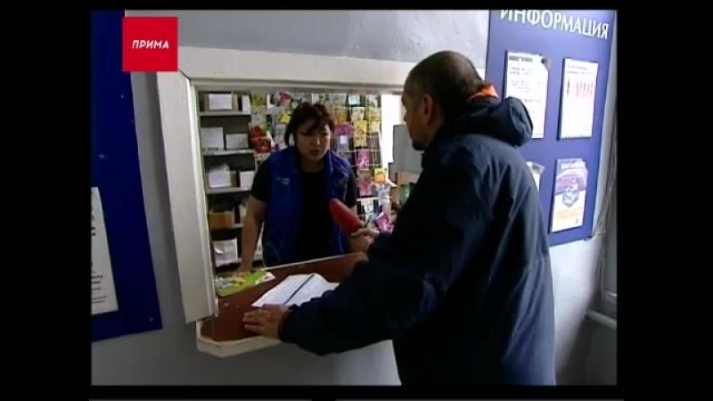 На почте стали страховать людей без их согласия