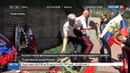 Новости на Россия 24 • 1200 километров позади: пробег ДОСААФ завершился в Севастополе
