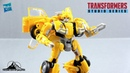 Optibotimus Reviews: Transformers Studio Series Deluxe Class BUMBLEBEE (VW Beetle)