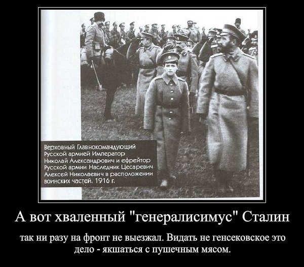 Памяти последнего русского царя. X0q-ukOXiVY