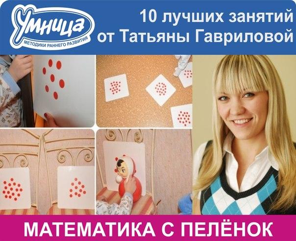 Ссылка www.umnitsa.ru