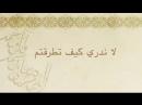 نشيد - يا رسول الله وقدوتنا للمنشدين أحمد زكي أبو بكر ومحمد جازي عبد الله - YouTube