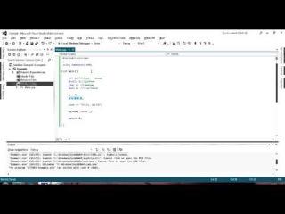 C++ для начинающих , урок - 2. Курсы по программированию в алматы