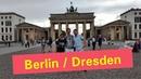 Выходные в Берлине. Пробежка по Дрездену Weekend in Berlin. Running in Dresden