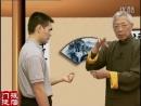 БИЕО. Chum Kiu second Wing Chun form.