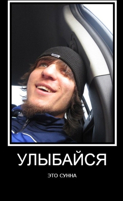 Ахмад Нарзиев, 21 мая 1979, Москва, id189625371