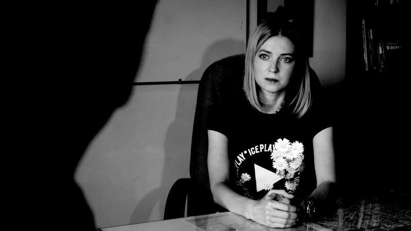 Эксклюзивное интервью депутата Государственной Думы РФ Натальи Поклонской смотреть онлайн без регистрации