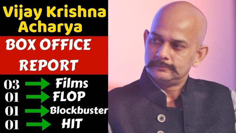 Vijay Krishna Acharya Box Office Collection Analysis Hit and Flop Movies List