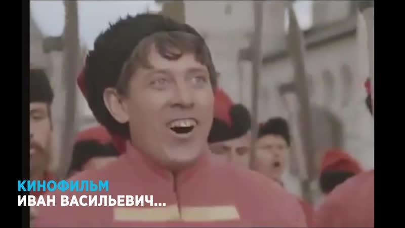 Куб_нарезочка День Защитника Отечества запевай!
