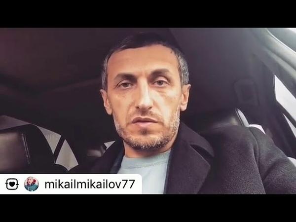Обращение Дагестанца к ЧЕЧЕНЦАМ