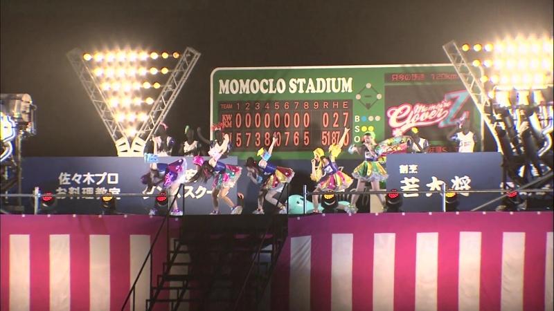 Momoclo Natsu no Bakasawagi SUMMER DIVE 2012 BD1 3 Seibu Dome Taikai 2012 08 05 HD