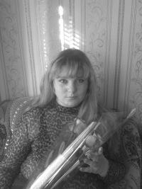 Илона Калитич, 26 августа 1990, Белгород, id132631850
