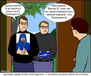 За годы независимости экономическая ситуация в Украине ухудшилась и ближайшие 5 лет лучше не станет, - эксперты - Цензор.НЕТ 1390