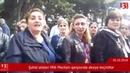 SON DƏQİQƏ XƏBƏRLƏRİ 16 10 2018