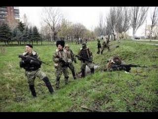 10 мая 2014 г Украине напряжённой остаётся ситуация в Мариуполе