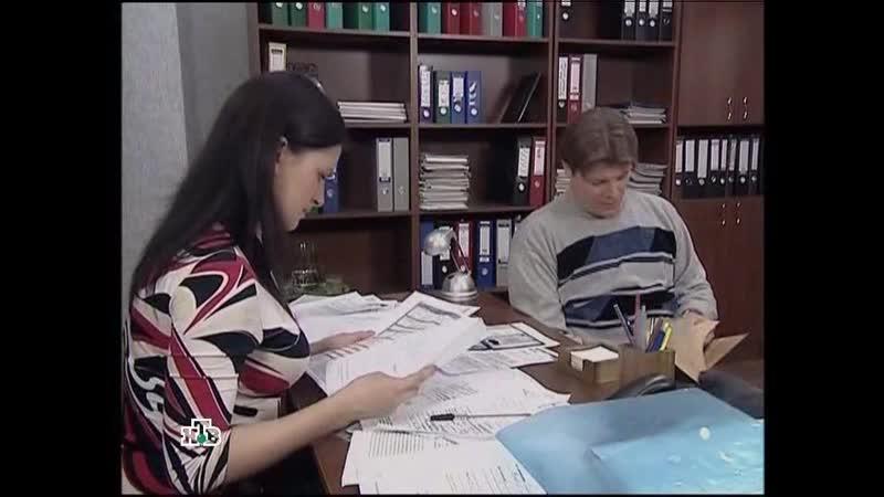 Возвращение Мухтара -2. 5 сезон 94 серия