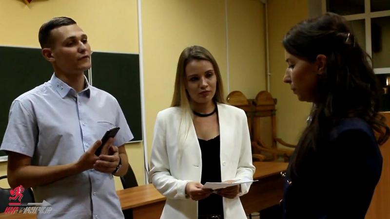 Интервью с Е.О. Алферовской - сотрудником аппарата Воронежского областного суда