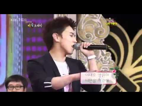 [Cuts] Super Junior Sungmin Eunhyuk song battle