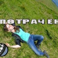 Настя Тохтамиш, 30 июня , Киев, id13964974
