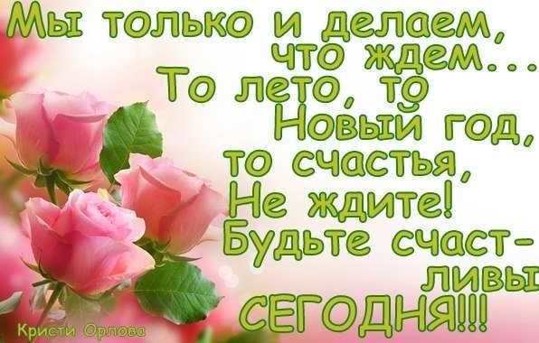 http://cs635104.vk.me/v635104663/8ee/ITdtWvcyeLk.jpg