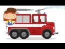 Доктор Маквили и пожарная машина. Мультики на английском языке.