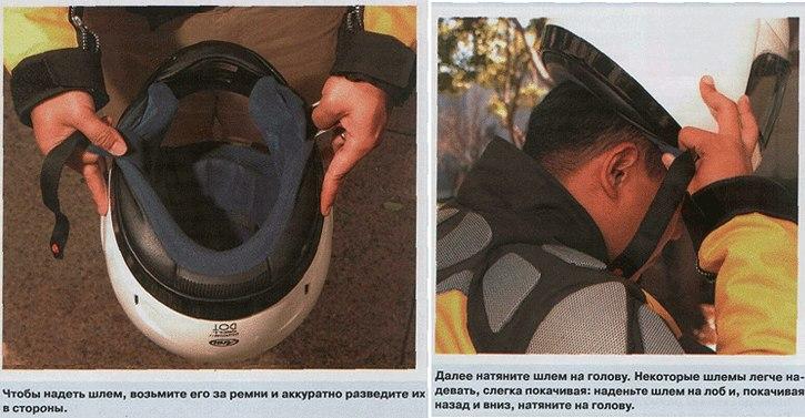 Какой шлем купить? Выбор надежного мото шлема