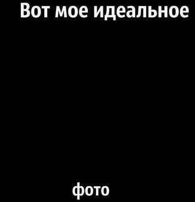 Алексей Бадалов, 7 апреля 1991, Невинномысск, id48677803