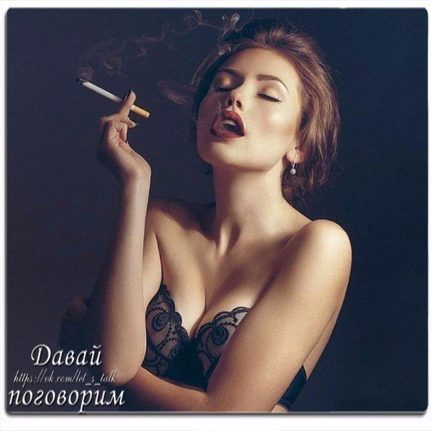Женщина - уникальное создание: разбиваясь вдребезги, распадаясь на части, она со...