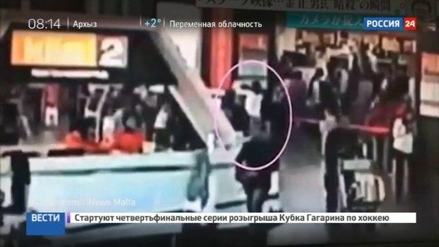 Новости на «Россия 24» • Предполагаемый сын Ким Чен Нама опубликовал видеообращение в Интернете