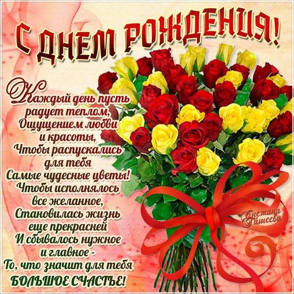 Новое красивое поздравление на 8 марта