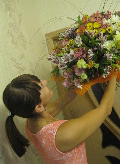 Марина Шамара, 7 сентября , Омск, id5294892