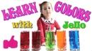 LEARN COLORS WITH JELLO and KIDS Songs / Nursery Rhymes / Учим ЦВЕТА С Желе