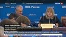 Новости на Россия 24 • В Бурятии на выборах побеждает Алексей Цыденов