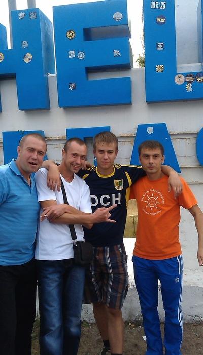 Артем Петков, 28 августа 1987, Харьков, id221579895