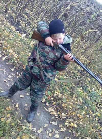 Дмитрий Кичигин, 4 июня , Сызрань, id185277197