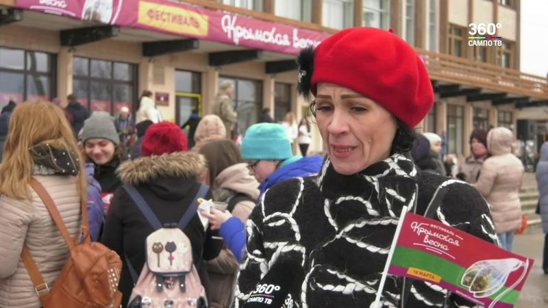 Крымская весна в Петрозаводске
