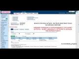Как Заработать Миллион в Интернете С Помощью Букмекерских Контор (06.08.2013 договорной матч)