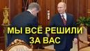 Кремль хочет не допустить участия в выборах Ищенко, чтобы спасти ситуацию.