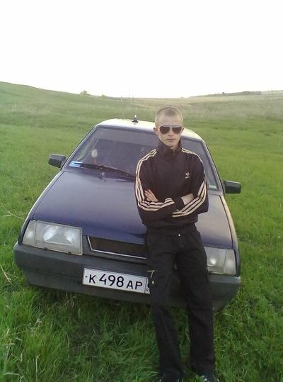 Славик Шамов, 21 сентября 1993, Шадринск, id229022775