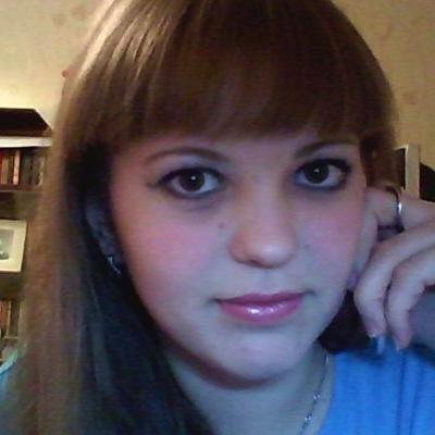 Елена Гамеева, 26 мая 1994, Екатеринбург, id138265451