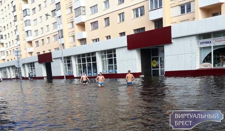 Сочи? Венеция? Озеро в парке Бреста вышло из берегов, а люди купаются прямо на улицах