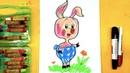 ПЯТОЧОК и Винни Пух / урок рисования для детей