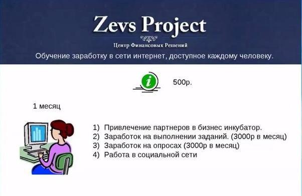 http://cs421828.vk.me/v421828560/a5d3/n0UBqn5QrKI.jpg