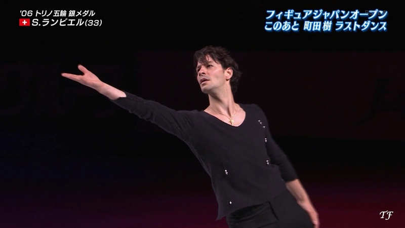 Japan Open 2018 Stéphane lambiel-Ne Me Quitte Pas (tribute to Denis Tan)