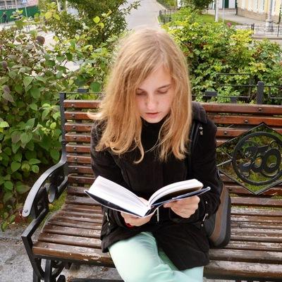 Елена Теняева, 8 октября 1993, Иркутск, id34460033