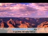 Ты приехал (Разлучница - разлука), Зарубина Ольга караоке и текст песни