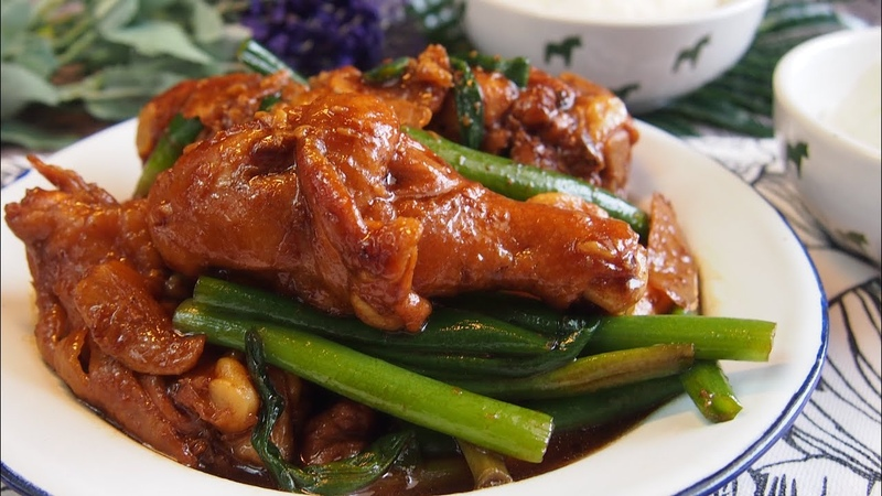 SUPER EASY Chinese Stir Fry Chicken w/ Ginger Spring Onion